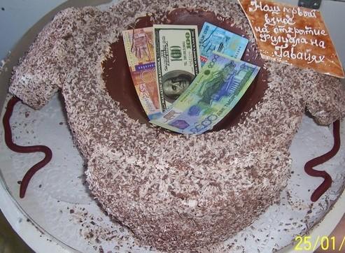 50 лет совместной жизни торт фото 7
